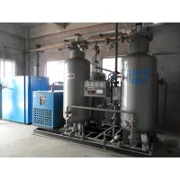 Quality High Purity Chemical Nitrogen Generator Equipment On Site Gas Systems Plant for sale