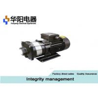 Buy 12v 110v 240V Industrial Water Booster Pump System For Home Urban Aquaculture Drainage at wholesale prices