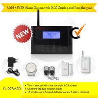 Quality Wireless New GSM PSTN SMS Alarm System(YL-007M2D) With LCD Screen And Tochkeypad for sale