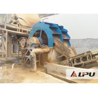 Quality Large Capacity Industrial Sand Plant Equipment For Construction , High Power for sale