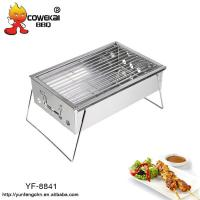 Buy cheap Mini Outdoor Stainless Steel BBQ Grill from wholesalers