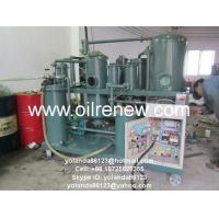 Quality Used Lubricating Oil Regeneration Purifier, Lube Oil Reconditioning System TYA-R-100 for sale