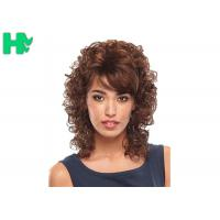 Buy cheap Pretty  Synthetic Hair Wigs / Heat Resistant 14 Inches Synthetic No Lace Hair Wig product