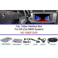 Quality HD 1080P Auto Navigation Systems On Android 4.2 / 4.4 With Touch Naivgation for sale