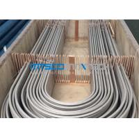 Quality ASTM A269 / ASME SA269 Heat Exchanger Tube Small Diameter 1.4306 / 1.4404 for sale
