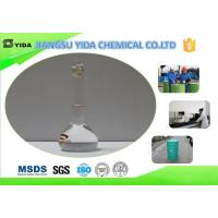 Buy cheap PE propylene glycol monoethyl ether as thinner anti freeze extractor beneficiation regent product