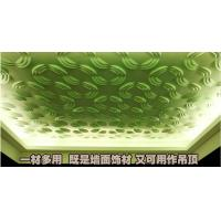 Buy Embossed Home Wall Decor 3D Wall Background / Decorative Wall Paneling for KTV at wholesale prices