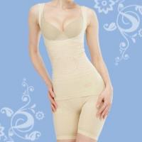 China Far Infrared Ray Seamless Camisole on sale