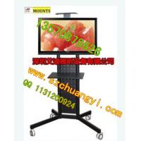Quality Guangdong Aidi  TV mount lcd floor mobile stand   TV bracket lcd lift hot sale for sale