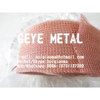 Quality Stuf-Fit Copper Wire Mesh for Rat Mouse Mice Bat Snail Control, Copper Wool Blocker Pest Excluder for sale