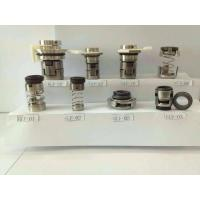 Quality Wholesale Industrial mechanical seal Water pump mechanical seal for sale