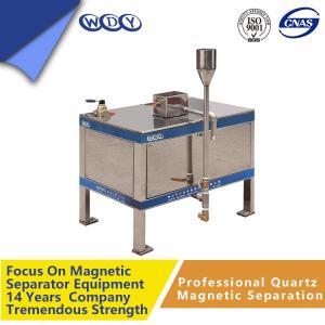 Quality High Intensity Permanent Slurry Wet Drum Magnetic Separator For Quartz/KaoLin/water-washed Sodium Potassium  feldspar for sale
