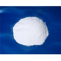 Quality Hyaluronic Acid Powder Cosmetic Grade In Skin Care Products for sale