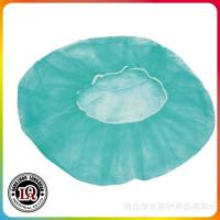 Quality Disposable medical nonwoven round bouffant caps for sale