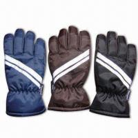 Quality Sports Ski Gloves with Thinsulate Lining, Available in Black, Blue and Brown for sale