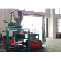 Quality Water Cooling PVC Crusher Machine Steel Blade 45kw Abrasion Resistance for sale