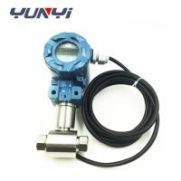 China low pressure transmitter on sale