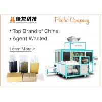 Quality Commercial Vacuum Packaging Equipment , Rice Vacuum Packing Machine for sale