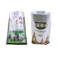Buy cheap Food Grade Woven Polypropylene Bags Bopp Laminated For White Rice product