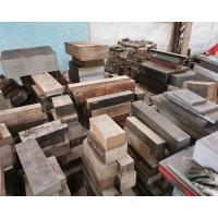 China Hot Rolled S50C Steel Mold Base In Milling Process Surface GB JIS Standard on sale
