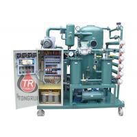 Quality High Efficiency Transformer Oil Purifier Insulation Oil Recycling Machine for sale