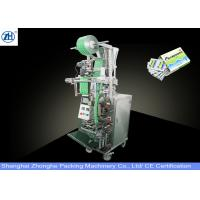Quality Customized Medicine Granule Packing Machine With 3 Side Sealing Fully Automatically for sale