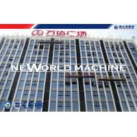 Quality Flexible ZLP800 Type Window Cleaning Platform / High-rise building, Chimney, Dams for sale