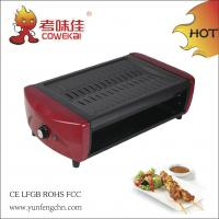 Quality Non-stick Smokeless Electric Grill for sale
