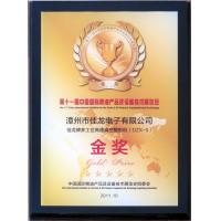 Zhangzhou Jialong Technology Inc. Certifications