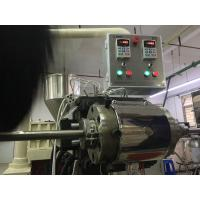 Buy cheap Healthy PE Pipe Extrusion Line , Polyethylene Coating Steel Pipe Making Machine product