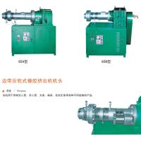 Quality Rubber Extruder Machine XJ45.XJ65.XJ85 for sale