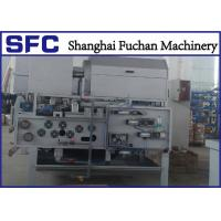 Buy cheap Belt Press Dewatering Machine For Slaughter Sewage Treatment Easy Control from wholesalers