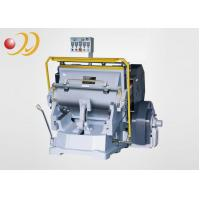 Buy cheap Feeding Cardboard Paper Die Cutting Machine With Heating Function from wholesalers