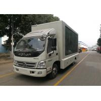 Quality P6 LED Advertising Truck Single Side LED Full Color Screen VGA Synchronous Control for sale