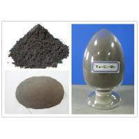 Buy cheap Low Carbon Ferro Silicon Manganese Powder Si 17% Round Gray Granule product