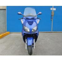 Buy cheap Aluminum Foot Peda Adult Motor Scooter 250cc With Front Abs Disc Rear Disc Brake from wholesalers