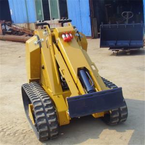 Quality DH 1150 mini skid steer loader,used skid steer prices,skid steer for sale used for sale