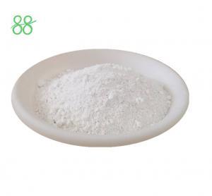 Quality Flutriafol 95% TC Plant Fungicide Powder CAS 76674-21-0 for sale