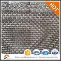 Buy cheap Stainless steel wire mesh plain weave dutch weave twill weave product
