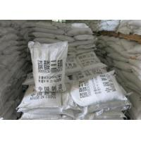 China TSP Boiler Water Treatment Chemicals , 98% TSP Trisodium Phosphate Powder Na3PO4 on sale