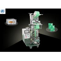 Quality 220v 380v Medication Packaging Machine , Automatic Filling And Sealing Machine for sale