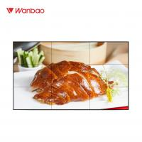 Quality Multi Panel LCD Video Wall Panel With Super Narrow Bezel 5.3mm 55 Inch for sale