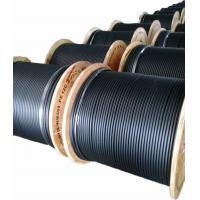 Buy cheap Feeder Distribution Cable565  Seamless Aluminum Tube Trunk Aerial Cable with Messenger product