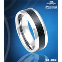 Buy cheap Tungsten Carbon Fiber Ring from wholesalers