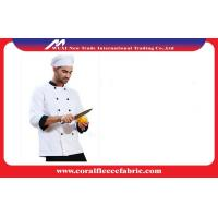 China Five Star Hotel / Restaurant or Bar Custom Chef Uniforms High Class and Fahsion on sale