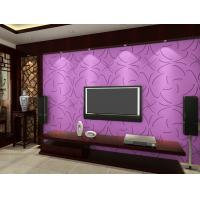 Quality Modern Light Weight Gypsum 3D Decorative Wall Panels, Plant fiber 3D Wall Covering 300*300 mm for sale