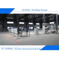 Quality Carbon Steel Painted Semi Automatic Pouch Packing Machine SGJ-Q Series for sale
