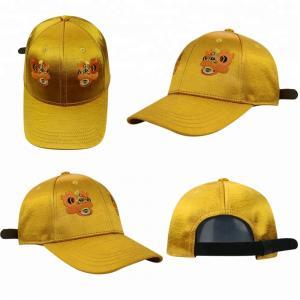 China Yellow Girls 6 Panel curved Cap / Custom Embroidered Baseball CapsPlain Pattern on sale