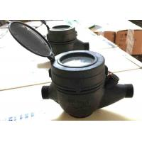 Quality Dry Type Multi Jet Water Meter For Residential Utility Water Metering for sale