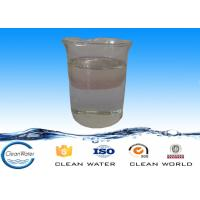 Buy cheap colorless or light-color CAS No 55295-98-2Water Decoloring Agent Textile Dyeing Wastewater Treatment product